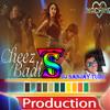 Tu Cheez Badi Hai Mast_Dj Remix_By_Dj Sanjay  Tudu(Machine 2017) Mustafa, Kiara Advani Neha Kakkar