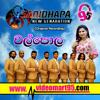 10 - TAMIL SONG - Sanidapa