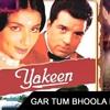 Gar Tum Bhula Na Doge - Yakeen ( 1969 )