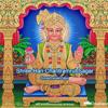 Shree Hari Charitramrut Sagar - Part 032