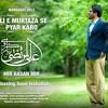 Mir Hasan Mir | Title Kalaam | Ali e Murtaza(as) Say Pyar Karo | New Manqabat 2017-18 [HQ]☆