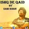 ISHQ DI QAID By Sam Khan (2017 Latest Punjabi Heart Touching Sad Song) Mp3 Free Download