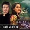 OST Khaali Haath   Female Version   Har Pal Geo Tv