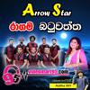 10 - TAMIL SONG - videomart95.com - Arrow Star