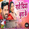 Raate Diya Butake (Satya) (Bhojpuri Official Dance Remix) Dj Yash Dj Ankur