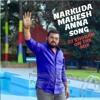 NARUKUDA MAHESH ANNA SONG DJ SHOBAN ON THE MIX