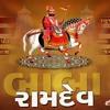 Gujarati mp3 songs (Baba Ramdev)