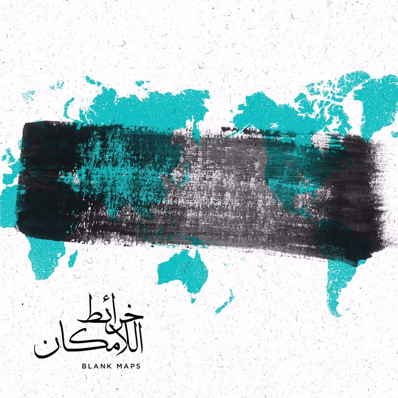 الحلقة الرابعة سراب- صوت من الأردن