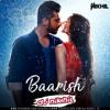 Baarish Remix (Half Girlfriend) - DJ NIKHIL
