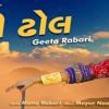 Gujarati mp3 songs(Desi Dhol Vage)