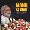 My gratitude to the President, Vice President & Lok Sabha Speaker for releasing book on Mann Ki Baat