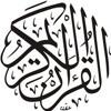 Al Quran With Urdu Translation Recitation By Qari Sadaquat Ali