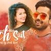 Peach Suit - Hardy Sandhu | Neha Kakkar | Type Beat | Hardy Sandhu type beat Instrumental
