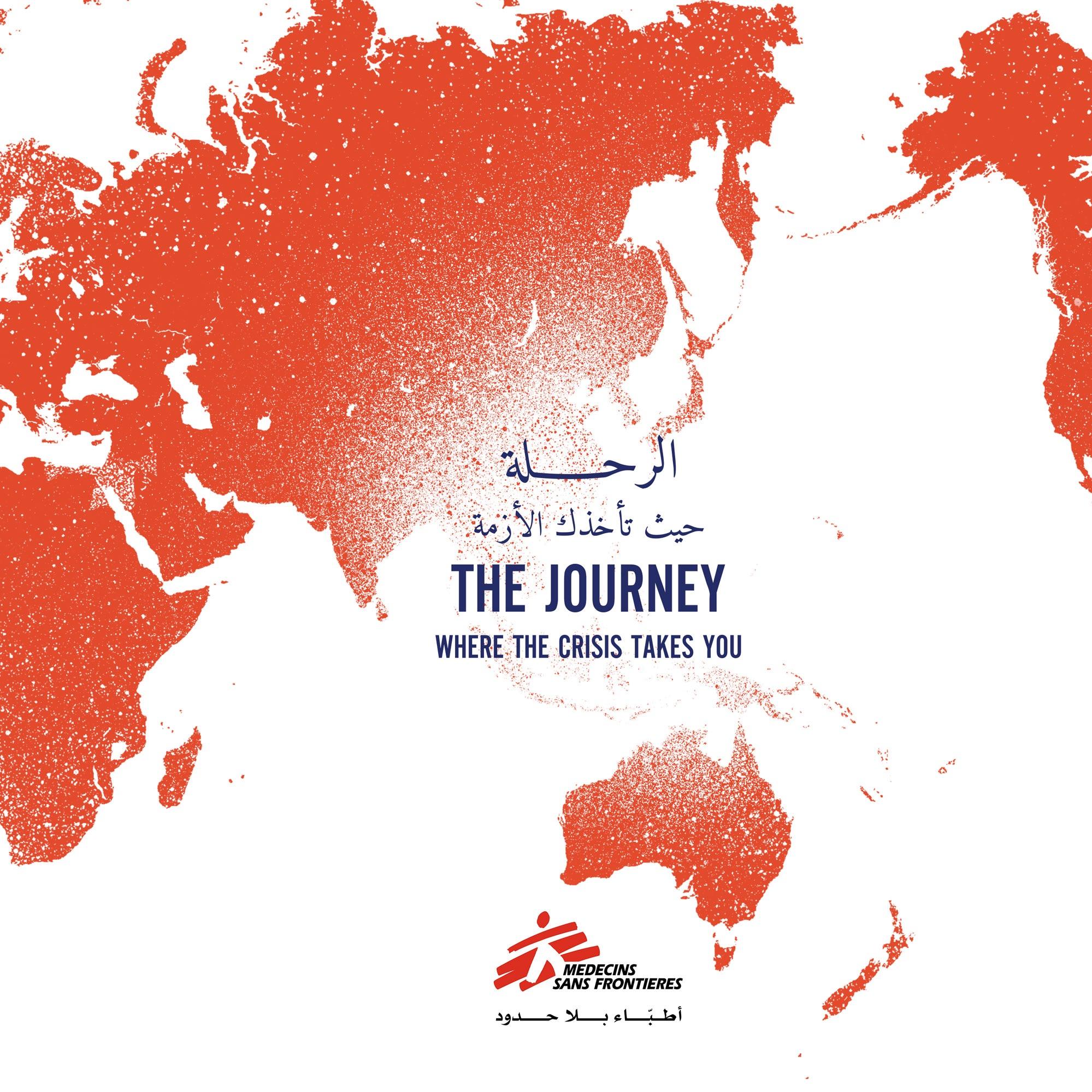 ما هو برنامج الرحلة؟ | What is the podcast the Journey?