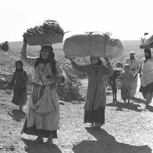 Siete décadas de Nakba