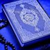 Surah Al Falaq Punjabi Translation
