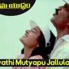 Swathi Mutyapu Jallulalo