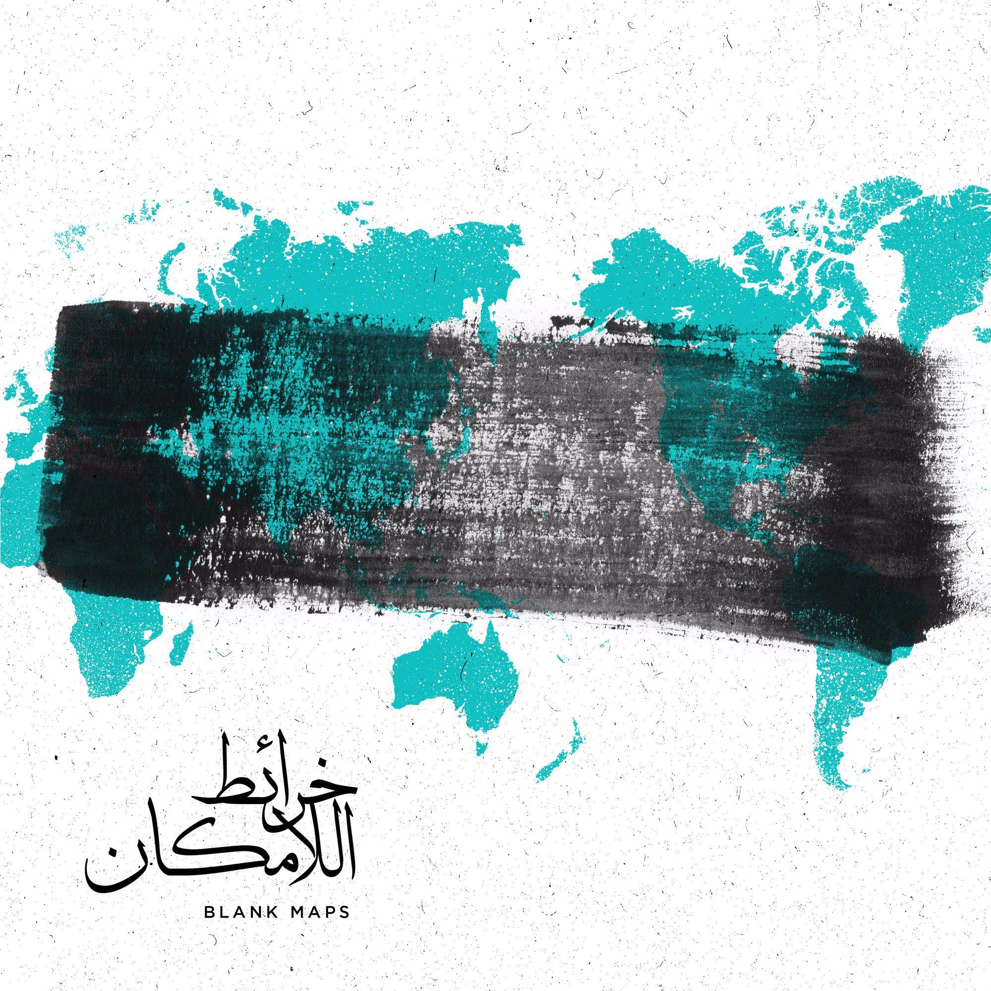 الحلقة السابعة: دينك أم جنسية أبنائك؟- صوت من لبنان
