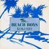 The Beach Boys - Kokomo (Ukulele Short Cover)