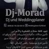 Hussien El Deek El Wa3ed Wa3ed Remix