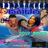 10 - Tamil Song - Videomart95.com - Sanidapa