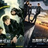 Download Fabricated City (2017) Movie