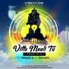 Vithu Mauli Tu Trap Mix Dj Pradz Pvp And Soham Djsmaza In Mp3