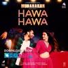 Hawa Hawa | Mubarakan | Anil Kapoor, Arjun Kapoor, Ileana D'Cruz, Athiya Shetty