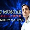 Bhang Tani Pis Da Gaura(Ritesh Pandey)Dj Mustak Parshurampur
