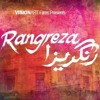 Phool Khil Jayien OST Rangreza | Abida Parveen & Asrar Shah