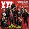 2017 Freshman Cypher XXL