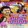 Rate Diya Jara Puja Kiya+Pawan Singh+Dj Shailesh Raja+Bolbum Dance Mix