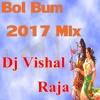 Ae Ganesh Ke Mummy (2017 Mix) Dj Vishal Raja