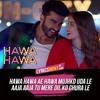 Hawa Hawa - Mubarakan- BRUTAL SEGA 2017 _dJKenAsh mIx(CLICK BUY FOW DOWNLOAD)