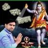 Bin Bhole Ka Ye Sawan Achha Na Lage - Pawan Singh