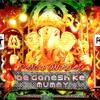 Ae Ganesh Ke Mummy{Dance On Road} - (DJ KR Remix)