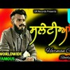 harman cheema new song saletiyan 2017