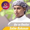 Al Fateha & Al Baqarah 183-186 - Salim Bahanan