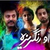 OST O Rungreza | HUM TV upcoming drama serial