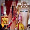 Pehredaar Piya Ki Title Song   Sony TV