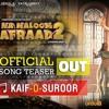 Kaif O Suroor by Aima Baig | Na Maloom Afraad 2