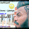 Saletiyan & Ft, Dj Bunty Singh Rai & Harman Cheema