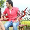 06 - Aakatayi - INDIAN FILM CLUB