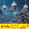 Daftar Lagu DJ bwin - Herodot [Hundert] mp3 (14.47 MB) on topalbums