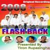 10- TAMIL SONG - videomart95.com - Flashback