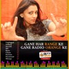 RJ Preeti Bindaas on  Gaane Har Range Ke, Gane Radio Orange Ke
