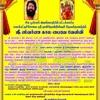 Swarnakaala Bairava Velvi Audio
