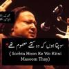 Sochta Hoon Ke Wo Kitne Masoom Thay (Bewafa Ho Gaye Dekhte Dekhte) [Nusrat Fateh Ali Khan]