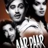 05 - Kabhi Aar Kabhi Paarshamshad Begum - Www.downloadming.com