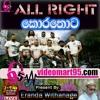 13 Rajini Murugan Gan Tamil Song Mp3